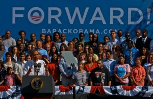Barack Obama speaking at his presidential campaign rally at Byrd Park