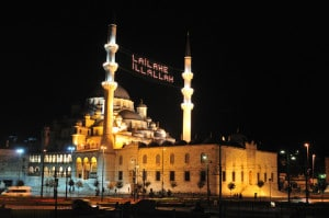 Mosque Image by © Dreamstime