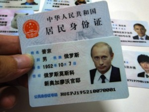 Obama, Putin forced to have Chinese ID cards