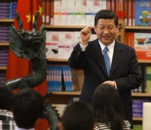 Chinese Vice President Xi Jinping US Visit