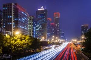 Cityscape of Beijing CBD area