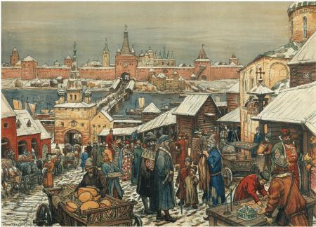 For a Virtuous Free Trade: Edmund Burke's Economic Vision • Novgorod e1561832079691