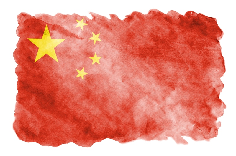 The Nuanced History of Liberty in China • dreamstime s 140172646